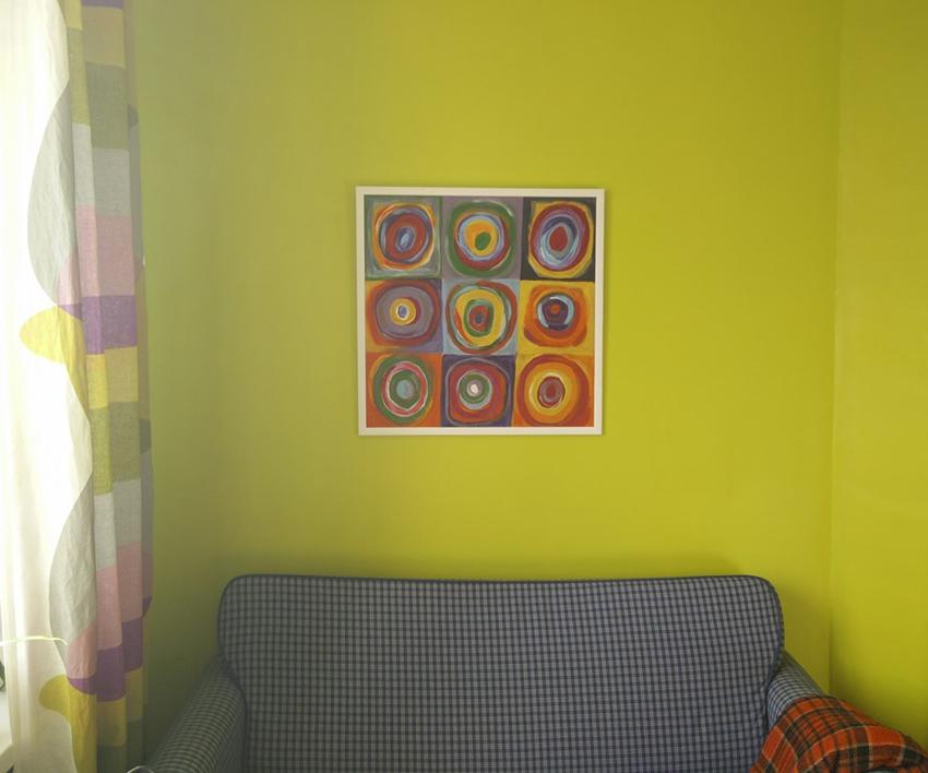 Картина с кругами